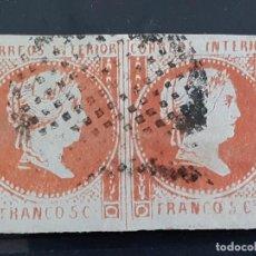 Sellos: FILIPINAS , EDIFIL 7 EN PAREJA, YVERT 7, 1858. Lote 199554531