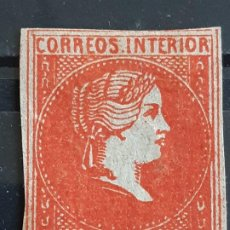 Sellos: FILIPINAS , EDIFIL 9 (*), YVERT 7A, 1861. Lote 199554630