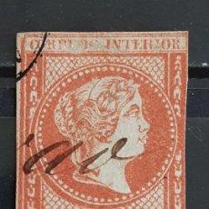 Sellos: FILIPINAS , EDIFIL 10 , YVERT 10, 1862. Lote 199554685