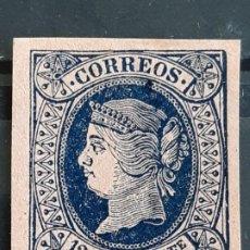 Sellos: FILIPINAS , EDIFIL 19 (*), YVERT 17, 1864. Lote 199554870
