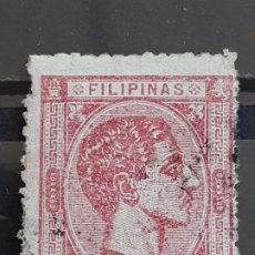 Selos: FILIPINAS , EDIFIL 34, YVERT 33, 1876-77. Lote 199573556