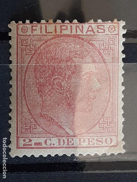 FILIPINAS , EDIFIL 57 *, YVERT 53, 1880-83 (Sellos - España - Dependencias Postales - Filipinas)