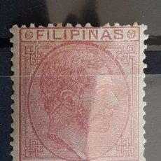 Sellos: FILIPINAS , EDIFIL 57 *, YVERT 53, 1880-83. Lote 225282635