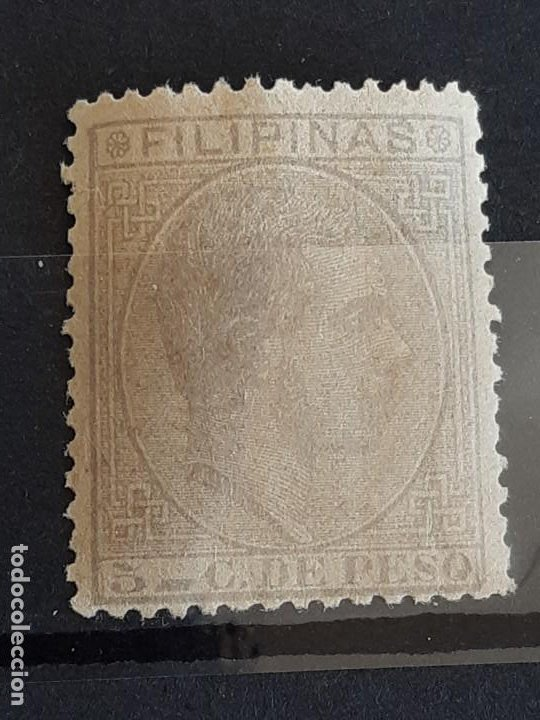 FILIPINAS , EDIFIL 60 (*), YVERT 56, 1880-83 (Sellos - España - Dependencias Postales - Filipinas)