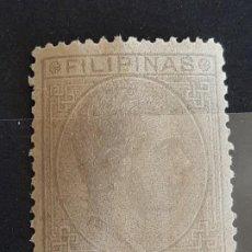 Sellos: FILIPINAS , EDIFIL 60 (*), YVERT 56, 1880-83. Lote 225282726