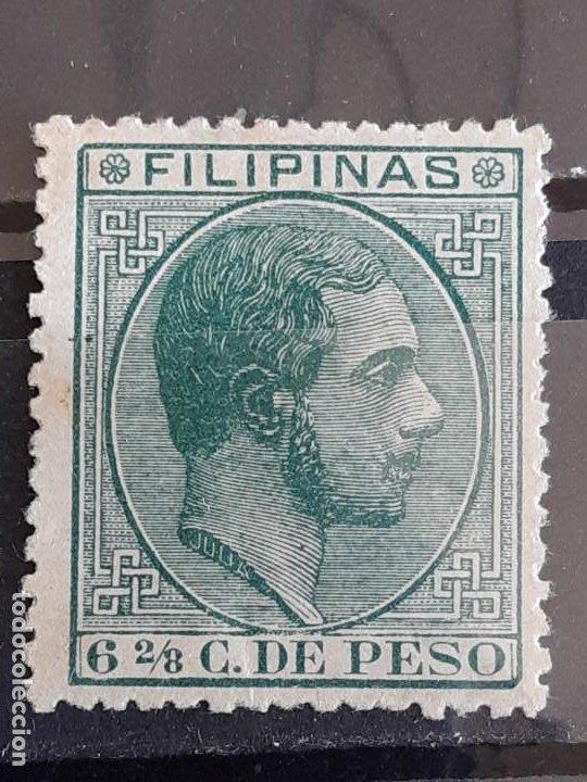 FILIPINAS , EDIFIL 61 (*), YVERT 57, 1880-83 (Sellos - España - Dependencias Postales - Filipinas)