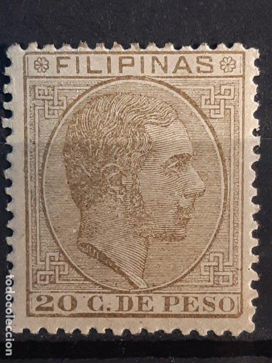 FILIPINAS , EDIFIL 65 *, YVERT 61, 1880-83 (Sellos - España - Dependencias Postales - Filipinas)