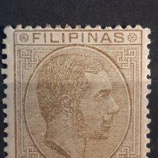 Sellos: FILIPINAS , EDIFIL 65 *, YVERT 61, 1880-83. Lote 225282865
