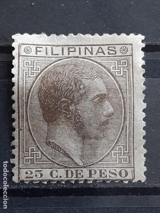 FILIPINAS , EDIFIL 66 (*) ,YVERT 62 , 1880-83 (Sellos - España - Dependencias Postales - Filipinas)