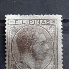 Sellos: FILIPINAS , EDIFIL 66 (*) ,YVERT 62 , 1880-83. Lote 225282905
