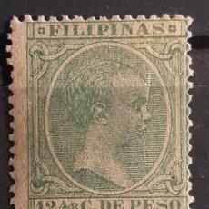 Selos: FILIPINAS , EDIFIL 85 *, YVERT 114, 1890. Lote 199785182