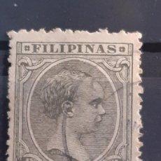 Selos: FILIPINAS , EDIFIL 94 , YVERT 119, 1891-93. Lote 199785472
