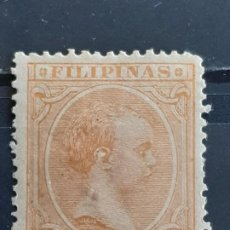 Timbres: FILIPINAS , EDIFIL 100 **, YVERT 125, 1891-93. Lote 199786577