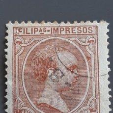 Selos: FILIPINAS , EDIFIL 108 , YVERT IMPRIMES 16, 1894. Lote 199792205