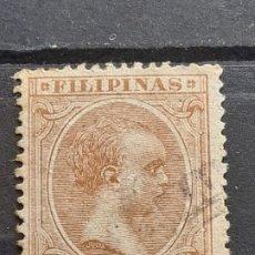 Selos: FILIPINAS , EDIFIL 114 , YVERT 135, 1894. Lote 199797236