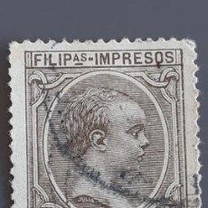 Selos: FILIPINAS , EDIFIL 118 , YVERT IMPRIMES 18, 1896-97. Lote 199823858