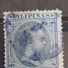 Selos: FILIPINAS , EDIFIL 123 , YVERT 140, 1896-97. Lote 199825950