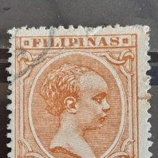 Francobolli: FILIPINAS , EDIFIL 128 , YVERT 144, 1896-97. Lote 199827060