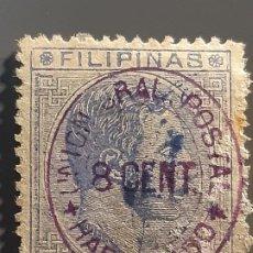 Selos: FILIPINAS , EDIFIL 75A , YVERT 100, 1887. Lote 199892601
