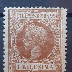 Selos: FILIPINAS , EDIFIL 131 * , YVERT 156, 1898. Lote 199892790