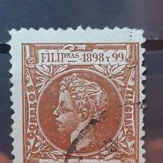 Selos: FILIPINAS , EDIFIL 132 , YVERT 157, 1898. Lote 199892896