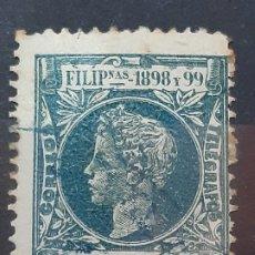 Selos: FILIPINAS , EDIFIL 137, YVERT 162, 1898. Lote 199893173