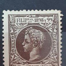 Selos: FILIPINAS , EDIFIL 138 *, YVERT 163, 1898. Lote 199893306