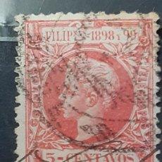 Selos: FILIPINAS , EDIFIL 140 , YVERT 165, 1898. Lote 199893497