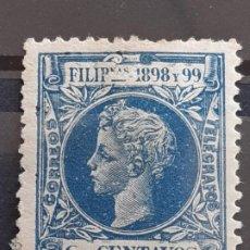 Sellos: FILIPINAS , EDIFIL 141 * TRANSPARENCIA, YVERT 166, 1898. Lote 231124380