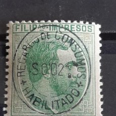 Selos: FILIPINAS , YVERT 1 *, FISCALES POSTALES, 1889-89. Lote 199929302
