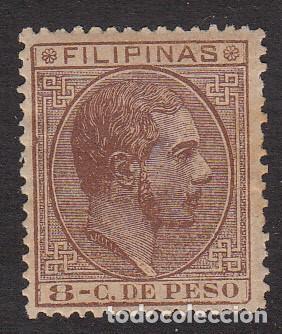 FILIPINAS SELLO NUM. 62 NUEVO CON FIJASELLOS (Sellos - España - Dependencias Postales - Filipinas)