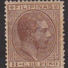 Sellos: FILIPINAS SELLO NUM. 62 NUEVO CON FIJASELLOS. Lote 200768027