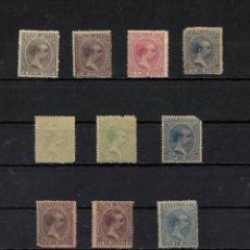 Selos: COLONIA FILIPINAS ALFIL AÑP 1890 Nº 77+79(2)+80+82+83+85(2)+87 10 SELLOS USADOS. Lote 201525212