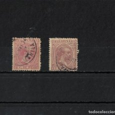 Selos: ESPAÑA COLONIAS EDIFIL AÑO 1891/93 Nº 93+101+ - 2 SELLOS USADO. Lote 202880716