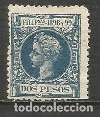 FILIPINAS EDIFIL NUM. 150 SIN GOMA (Sellos - España - Dependencias Postales - Filipinas)