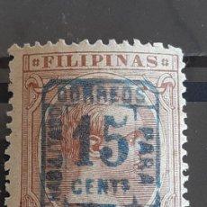 Francobolli: FILIPINAS , EDIFIL 130E * , YVERT 151, 1898. Lote 206662800