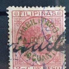 Francobolli: FILIPINAS , EDIFIL 66Y , YVERT 92, 1881-88. Lote 206676451