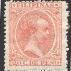 Sellos: FILIPINAS, 1896 - 1897 EDIFIL Nº 128 /*/. Lote 206827027