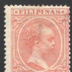 Sellos: FILIPINAS, 1896 - 1897 EDIFIL Nº 128 /*/. Lote 206827070
