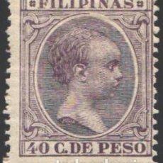 Sellos: FILIPINAS, 1896 - 1897 EDIFIL Nº 129 /*/. Lote 206827406
