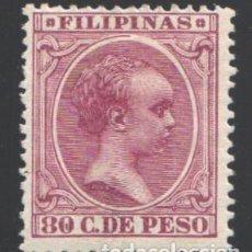 Sellos: FILIPINAS, 1896 - 1897 EDIFIL Nº 130 /*/. Lote 206827475