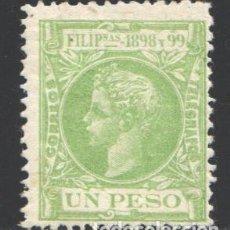 Sellos: FILIPINAS, 1898 EDIFIL Nº 149 /*/. Lote 206831335