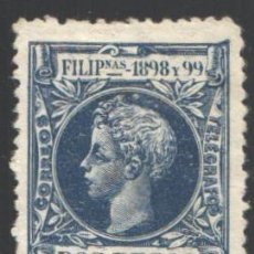 Sellos: FILIPINAS, 1898 EDIFIL Nº 149 /*/. Lote 206831398
