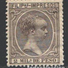 Sellos: FILIPINAS, 1896 - 1897 EDIFIL Nº 118 /*/. Lote 206832247