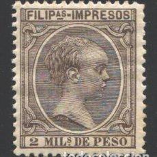 Sellos: FILIPINAS, 1896 - 1897 EDIFIL Nº 118 /**/. Lote 206832308