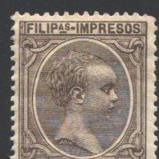 Sellos: FILIPINAS, 1896 - 1897 EDIFIL Nº 118 /**/. Lote 206832331