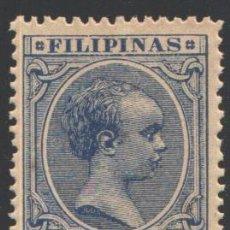 Sellos: FILIPINAS, 1890 EDIFIL Nº 81 /**/. Lote 206832506