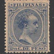 Sellos: FILIPINAS, 1890 EDIFIL Nº 81 /**/. Lote 206832546