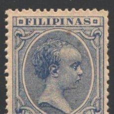 Sellos: FILIPINAS, 1890 EDIFIL Nº 81 /**/. Lote 206832562