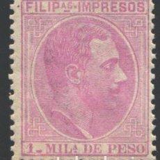 Sellos: FILIPINAS, 1886 - 1889 EDIFIL Nº 67 /**/. Lote 206832691